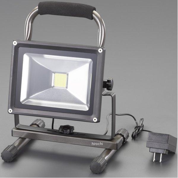 【メーカー在庫あり】 エスコ ESCO 充電式 作業灯/LED 000012247307 HD店