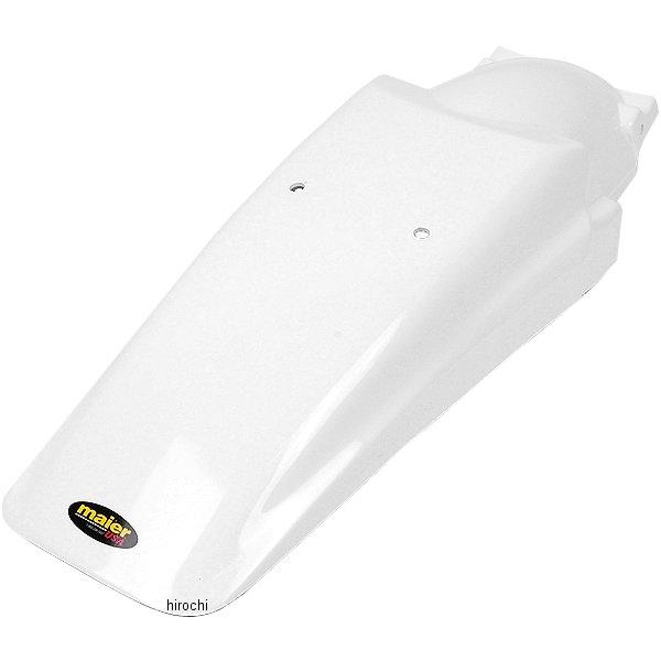 【USA在庫あり】 メイヤー maier リアフェンダー MX 91年-04年 XR400R、XR250 白 M12304W HD店