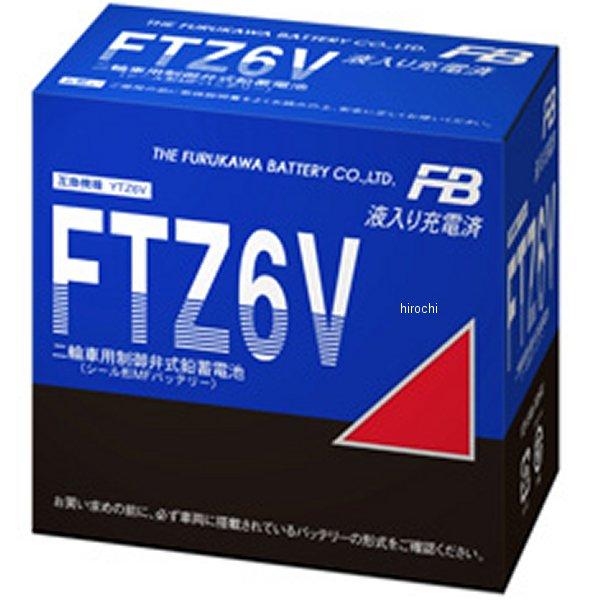 古河バッテリー 古河電池 MFバッテリー 制御弁型 12V (液入充電済) FTZ6V HD店