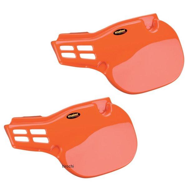 【USA在庫あり】 メイヤー maier サイドパネル 84年 CR125R/250R/500R オレンジ M20601 HD店