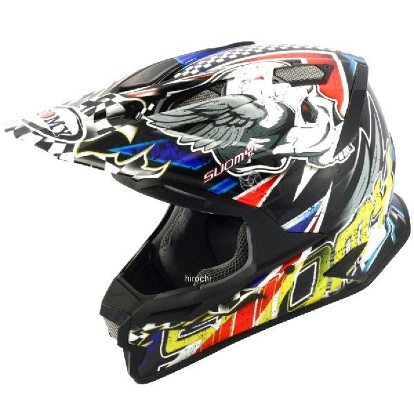 【メーカー在庫あり】 AL0009 スオーミー SUOMY オフロードヘルメット ALPHA スカル 赤 Sサイズ(55cm-56cm) SAL000901 HD店
