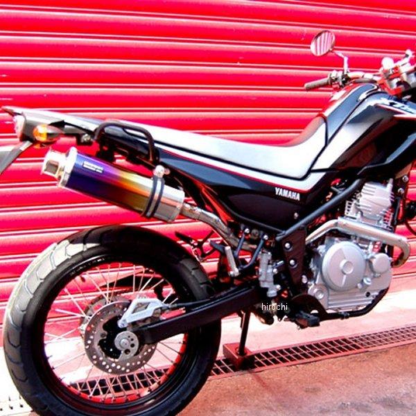 ビームス BEAMS スリップオンマフラー SS300 06年-07年 XT250X アップタイプ チタン B215-09-004 HD店