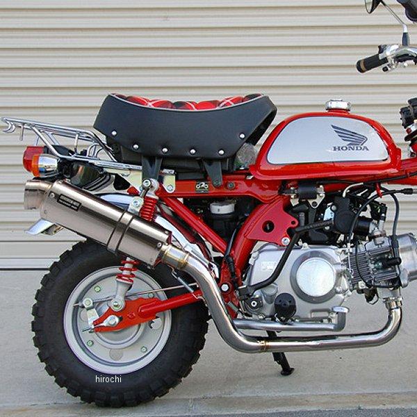 ビームス BEAMS フルエキゾースト R-EVO 09年-16年 モンキー ステンレス B134-53-008 HD店