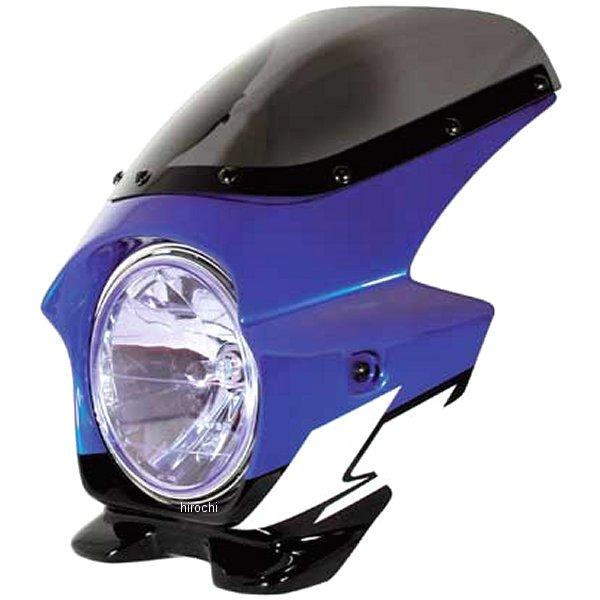 ブラスター BLUSTER2 ビキニカウル 04年 XJR1300 ディープパープリッシュブルーメタリックC (ストロボ) 20006 HD店