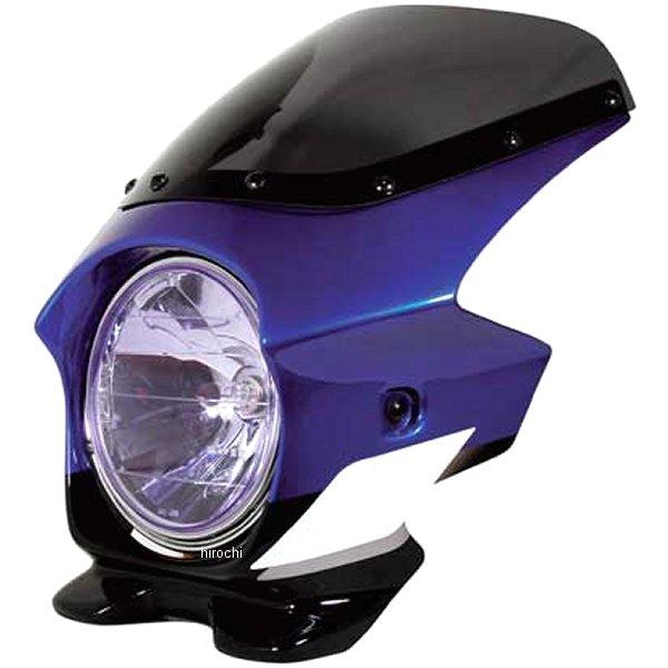 ブラスター BLUSTER2 ビキニカウル 01年 XJR1300 ディープパープリッシュブルーメタリックC (ストロボ) エアロ 91079 HD店