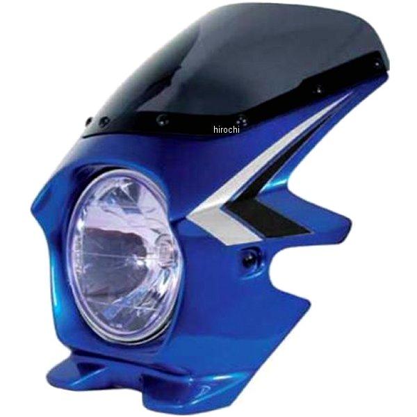 ブラスター BLUSTER2 ビキニカウル CB400SF H-V キャンディフェニックスブルーエアロ 93034 HD店