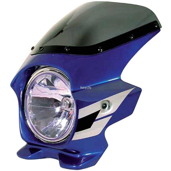 ブラスター BLUSTER2 ビキニカウル CB400SF H-V Spec2 キャンディタヒチアンブルー エアロ 93040 HD店