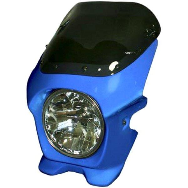 ブラスター BLUSTER2 ビキニカウル VTR250 グリントウェーブブルーメタリック エアロ 93200 HD店