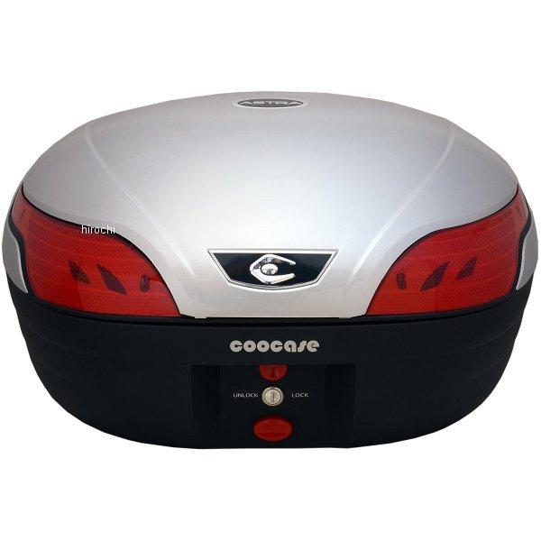 クーケース COOCASE リアボックス S48 アストラ スペックF2 48L メタリックシルバー CN46030 HD店