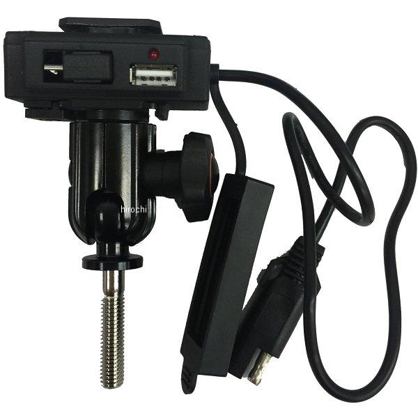 Nプロジェクト NPROJECT USBチャージャー2 ボルトマウント ユニバーサルホルダータイプ 14084 HD店