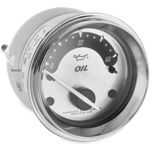 【USA在庫あり】 ハーレー純正 スパンアルミ 油圧計 04年-13年 74553-04A HD店