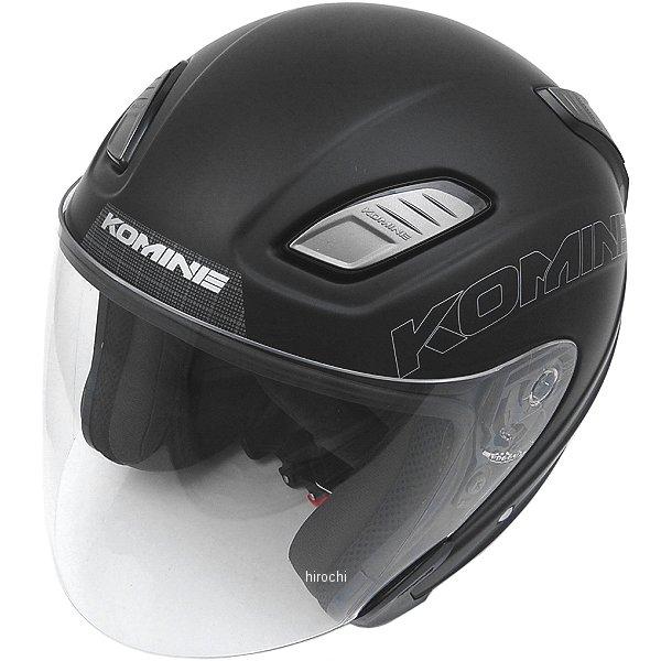 HK-168 コミネ KOMINE ヘルメット プルートX 黒(つや消し) Mサイズ 4560163754173 HD店