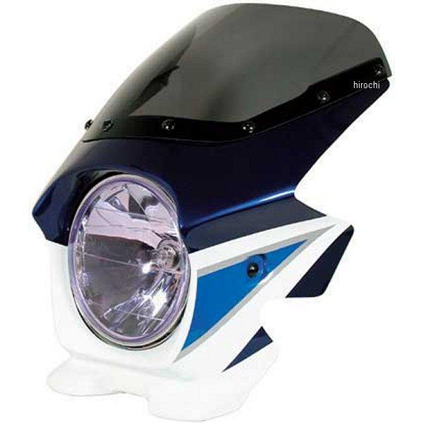 ブラスター BLUSTER2 ビキニカウル 03年-04年 GSX1400 スズキディープブルーNO2/グラススプラッシュホワイト エアロ 93228 HD店