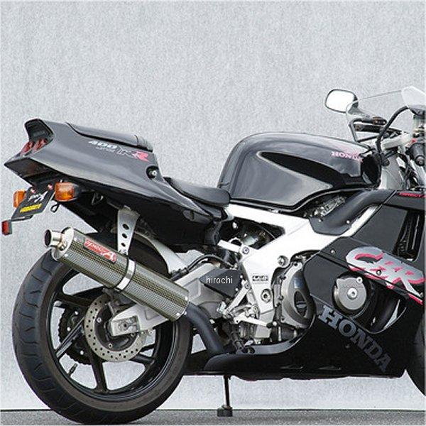 ヤマモトレーシング スリップオンマフラー 90年-00年 CBR400RR ケブラー 10403-01NKB HD