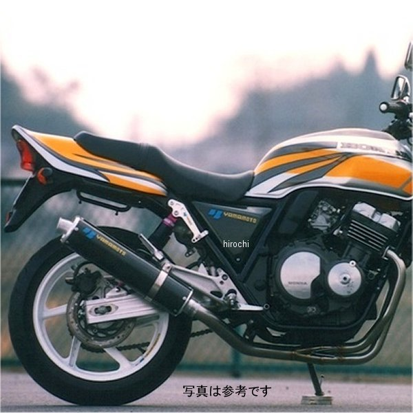 ヤマモトレーシング スリップオンマフラー 92年-98年 CB400SF VS/VR ケブラー 10408-01NKB HD