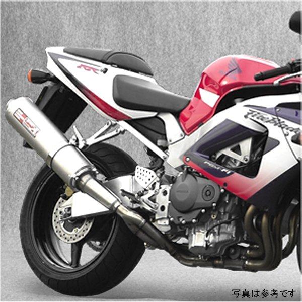 ヤマモトレーシング スリップオンマフラー CBR929RR 4-2-1 DOWNタイプ チタン 10902-01DTB HD