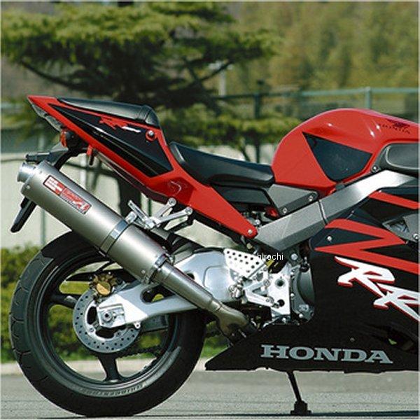 ヤマモトレーシング スリップオンマフラー CBR954RR チタン 10904-01NTB HD