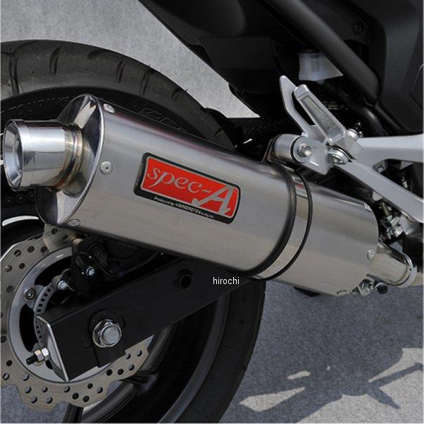 ヤマモトレーシング スリップオンマフラー 14年-15年 NC750X、NC750S オーバル チタン 10754-01NOB HD