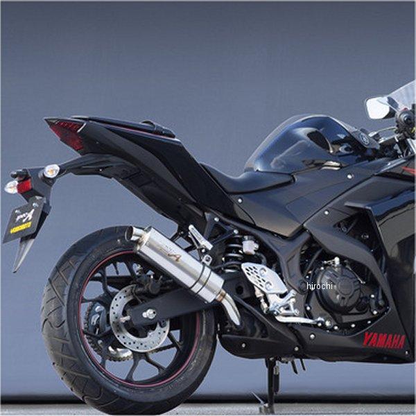 ヤマモトレーシング スリップオンマフラー 14年 YZF-R25 スペックA オーバル チタン 20254-01NON HD