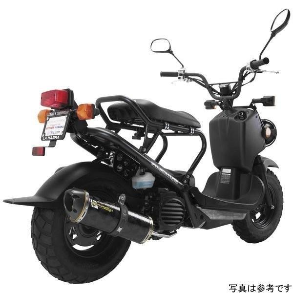 ツーブラザーズレーシング フルエキゾースト ブラックシリーズ M-2 02年-15年 ズーマー チタン 005-2450108V-B HD店