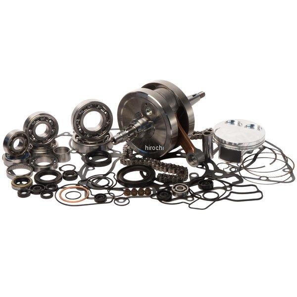 【USA在庫あり】 レンチラビット Wrench Rabbit エンジンキット(補修用) 05年 RM-Z250、KX250 0903-0976 HD店