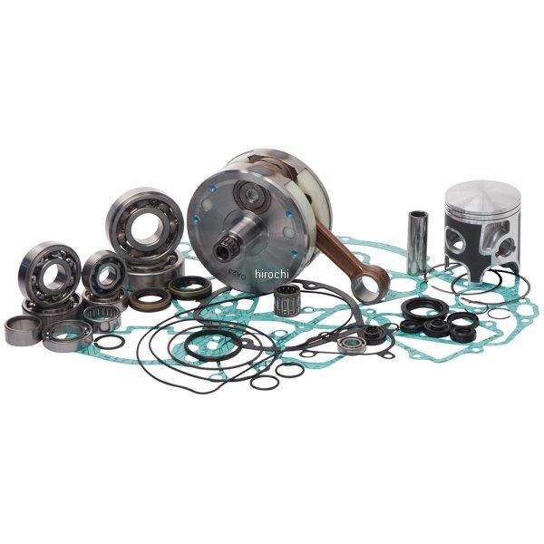 【USA在庫あり】 レンチラビット Wrench Rabbit エンジンキット(補修用) 06年-08年 RM250 0903-1003 HD店