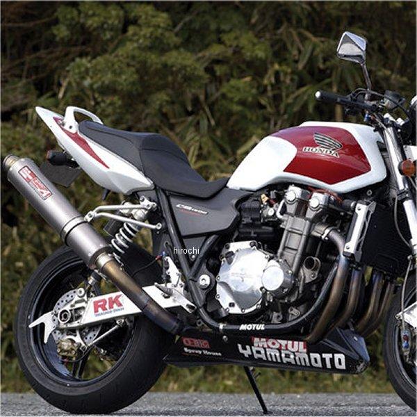 ヤマモトレーシング フルエキゾースト 03年-07年 CB1300SF 4-2-1 UPタイプ チタン レース用 11304-21TTR HD