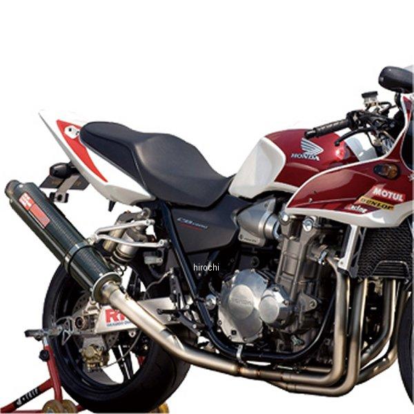 ヤマモトレーシング フルエキゾースト 03年-07年 CB1300SF 4-1 UPタイプ カーボン 11304-11UCB HD