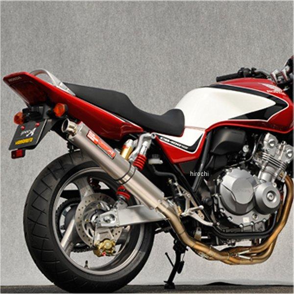10412-STUPタイプR ヤマモトレーシング フルエキゾースト 08年以降 CB400SF Revo Premium Edion II レース用 チタン 10412-STUPR HD