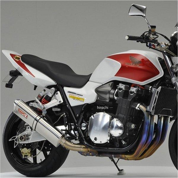 ヤマモトレーシング フルエキゾースト 08年-13年 CB1300SF 4-2-1 II.Ver TYPE-S レース用 11307-21SAR HD