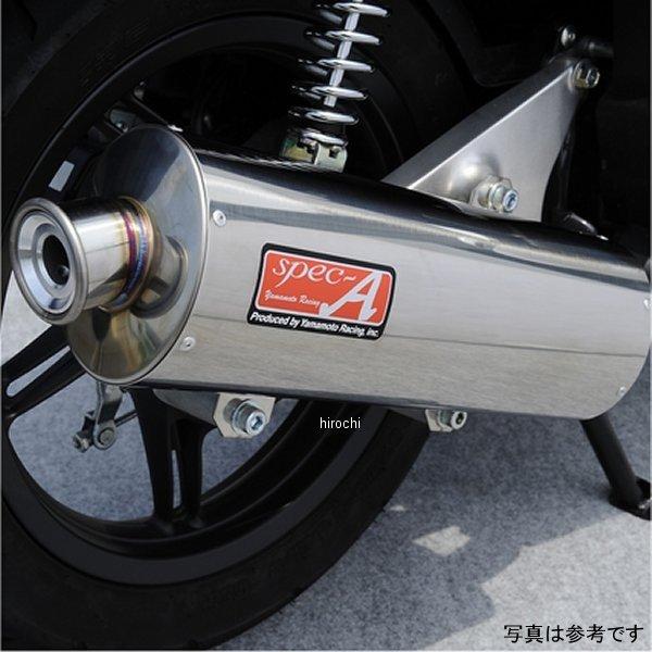 ヤマモトレーシング フルエキゾースト 10年-11年 PCX125 オーバル 触媒付き 10125-71SOC HD