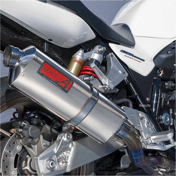 ヤマモトレーシング フルエキゾースト 14年 CB1300SB 4-2-1 TYPE-S 触媒付き 11315-21TTS HD