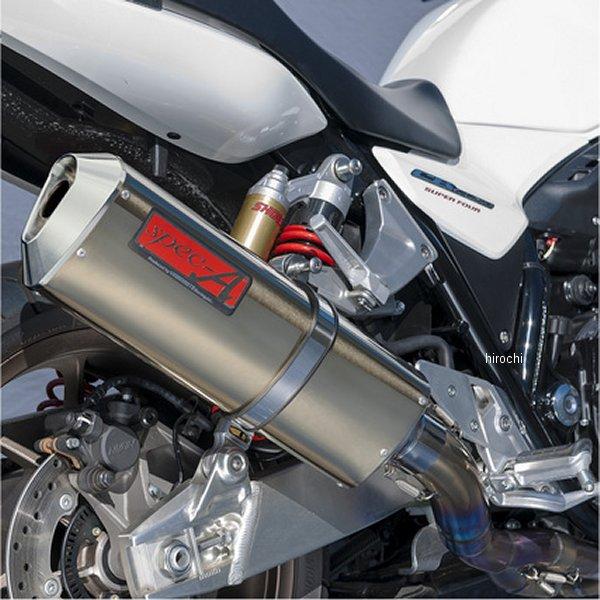 TYPE-SA/ゴールド 11315-21SAG フルエキゾースト 触媒付き HD 4-2-1 14年 ヤマモトレーシング CB1300SB