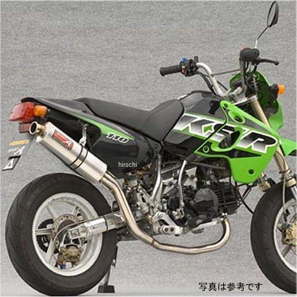 ヤマモトレーシング フルエキゾースト 02年-09年 KSR110、KLX110 DOWN II Ver カーボン 40111-SDCSJ HD
