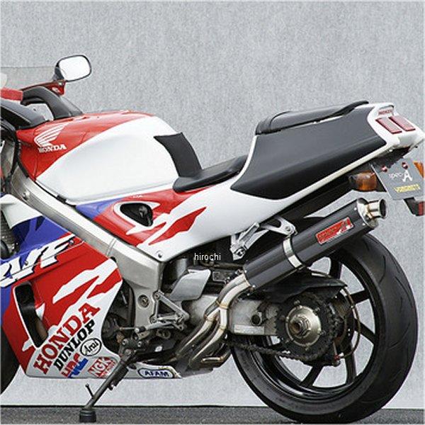 ヤマモトレーシング フルエキゾースト RVF400 NC-35 4-2-1 カーボン 10409-21SCB HD