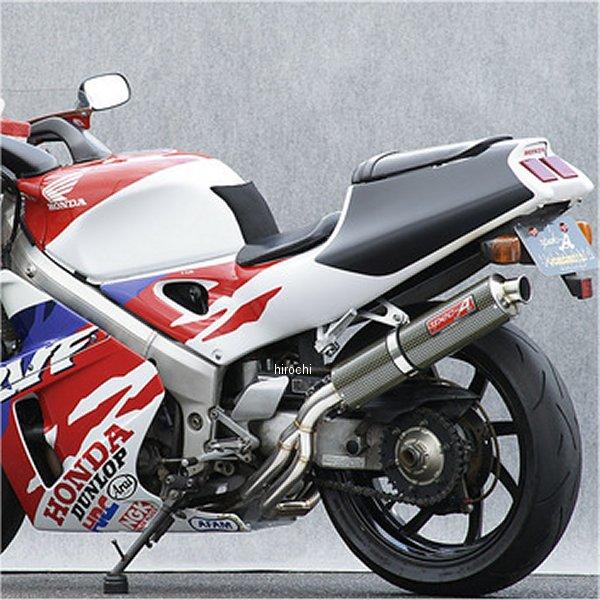 ヤマモトレーシング フルエキゾースト RVF400 NC-35 4-2-1 ケブラー 10409-21SKB HD