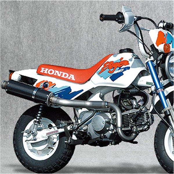 ヤマモトレーシング フルエキゾースト モンキー、ゴリラ、BAJA UPタイプ/ショート カーボン レース用 10060-TUSCR HD