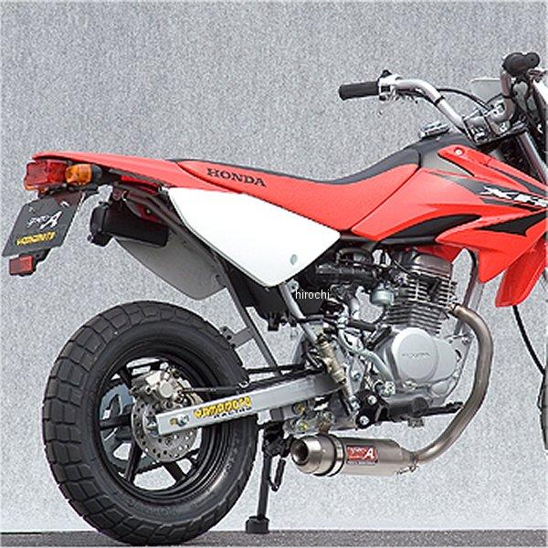ヤマモトレーシング フルエキゾースト 05年-07年 XR50 DOWNタイプ チタン 10062-TDTS1 HD