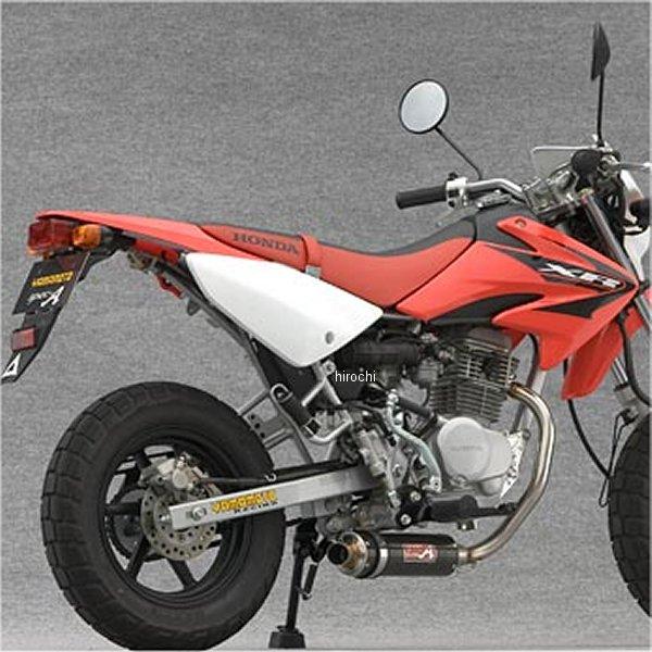 ヤマモトレーシング フルエキゾースト DOWNタイプ Ver 05年-08年 XR100 DOWNタイプ II.Version カーボン 10065-SDCSJ HD
