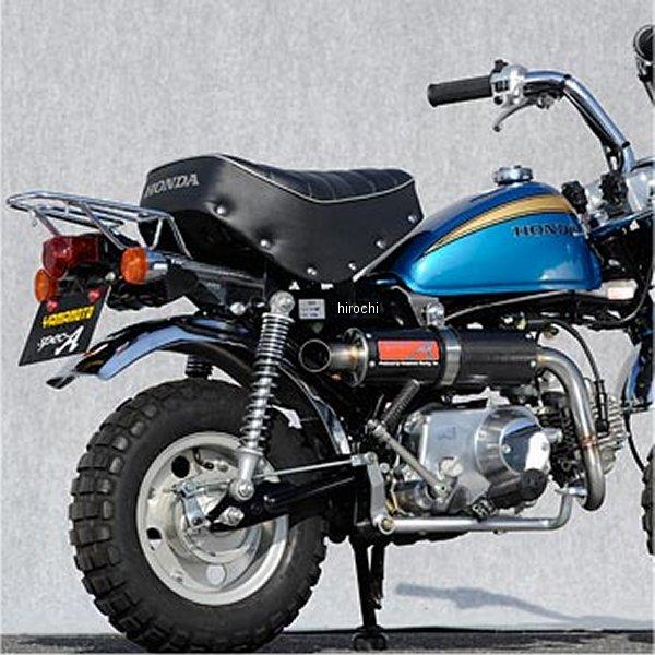 ヤマモトレーシング フルエキゾースト モンキー スペックA MINI TYPE-C 10060-MINIC HD