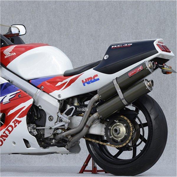 4-2-2 10753-32TKR HD レース用 フルエキゾースト RVF/RC45 ケブラー ヤマモトレーシング
