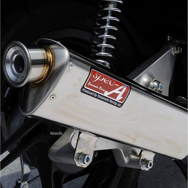 ヤマモトレーシング フルエキゾースト 14年 PCX125 eSP TYPE-S 触媒付き 10128-71SSC HD