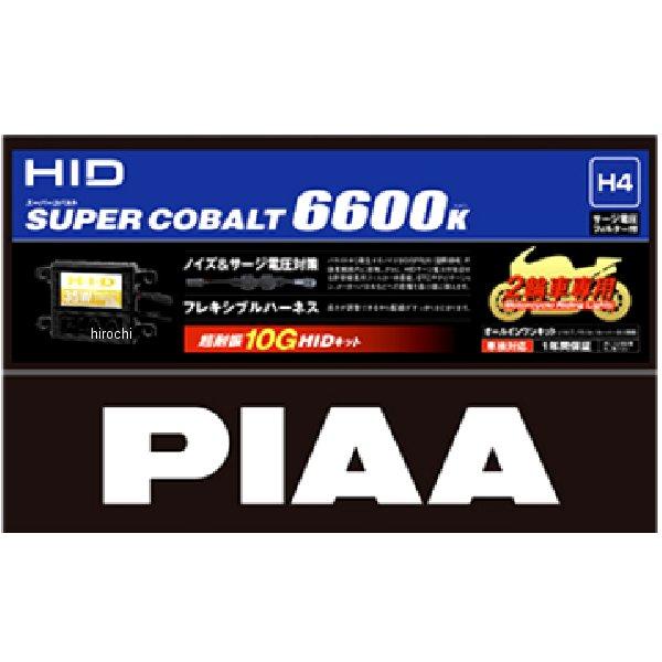 ピア PIAA HIDキット スーパーコバルト6600 サージ電圧フィルタ付き H4 6600K MH661F HD店