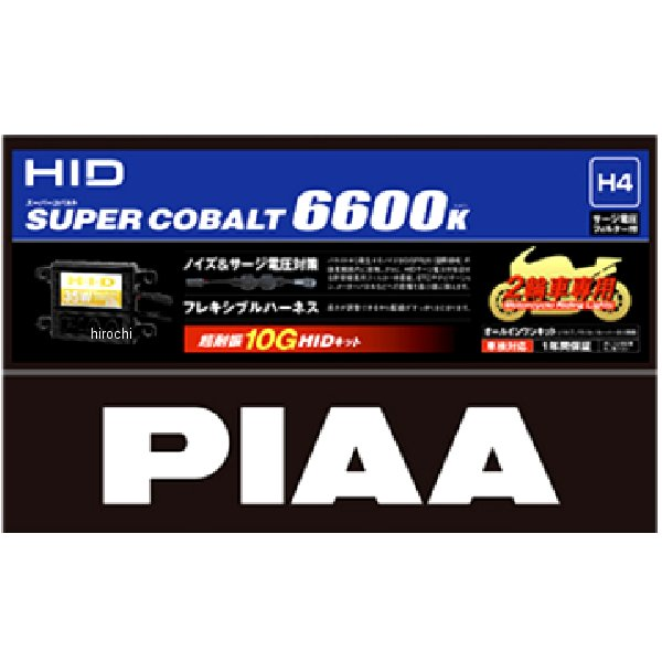 ピア PIAA HIDキット スーパーコバルト6600 サージ電圧フィルタ付き H7 6600K MH663F HD