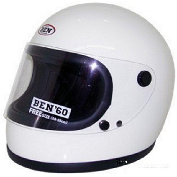 【メーカー在庫あり】 TNK工業 フルフェイスヘルメット B-60 ヴィンテージ 白 フリーサイズ(58-59cm未満) 4984679511783 HD