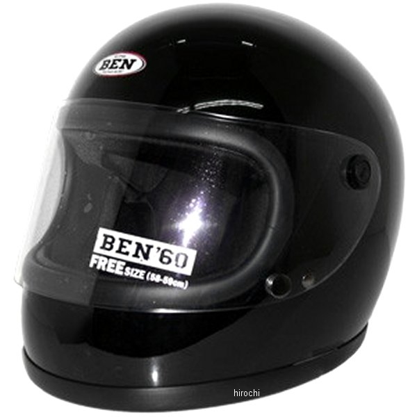 【メーカー在庫あり】 TNK工業 フルフェイスヘルメット B-60 ヴィンテージ 黒 フリーサイズ(58-59cm未満) 4984679511790 HD