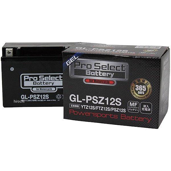 【メーカー在庫あり】 プロセレクト PROSELECT バイク用 バッテリー ジェルタイプ GL-PSZ12S YTZ12S互換 (液入り充電済み) PSB114 HD店