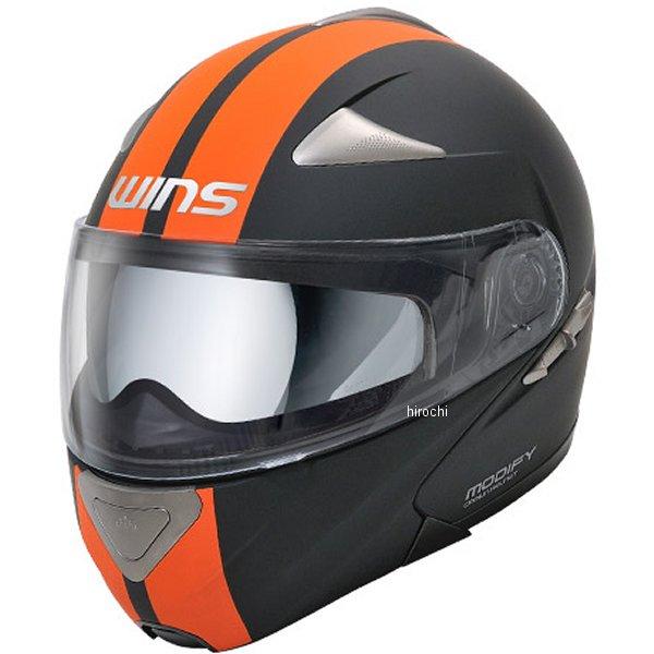 【メーカー在庫あり】 ウインズ WINS システムヘルメット MODIFY GT STRIPE マットブラック/オレンジ Mサイズ(57-58cm) 4560385761461 HD店