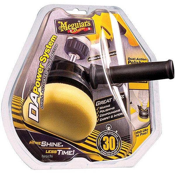 【メーカー在庫あり】 マグアイアーズ Meguiar's DA ポリッシングシステムインターナショナル G3500INT HD店