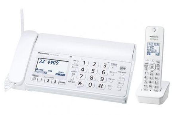 エスコ ESCO パーソナルファックス(子機1台付) EA864BD-4B HD店